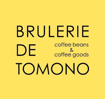 TOMONO COFFEE【トモノウコーヒー】