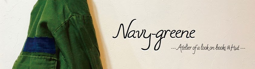 Navy-greene (Atelier of  a look on books & hut)