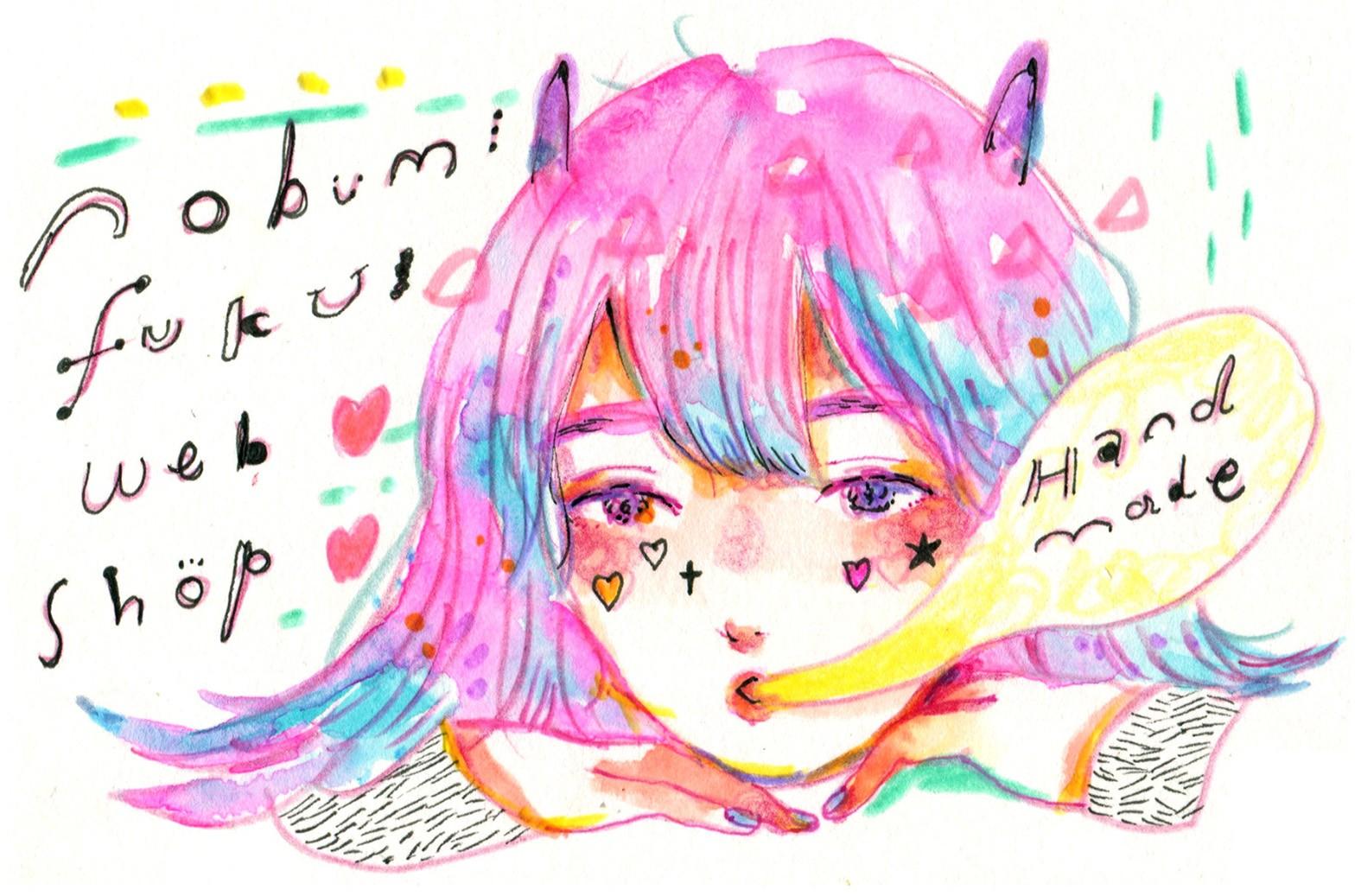 nobumifukui web shop