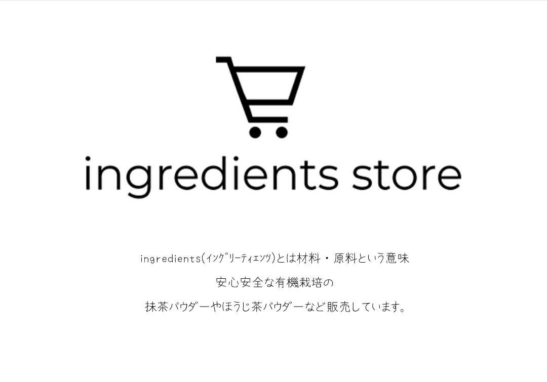 ingredients store (イングリーティエンツ ストア)