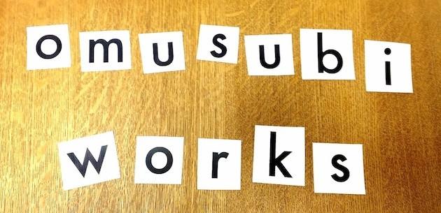 omusubi works