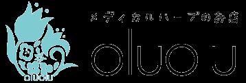 お守りハーブ®︎のお店 oluolu(オルオル)