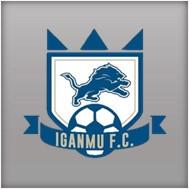 イガンムFC~ナイジェリアのスラム地域で生まれたサッカークラブ~