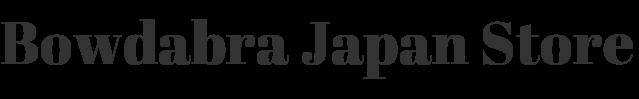Bowdabra Japan Store 簡単 リボン ラッピング「ボウダブラ」のショップ