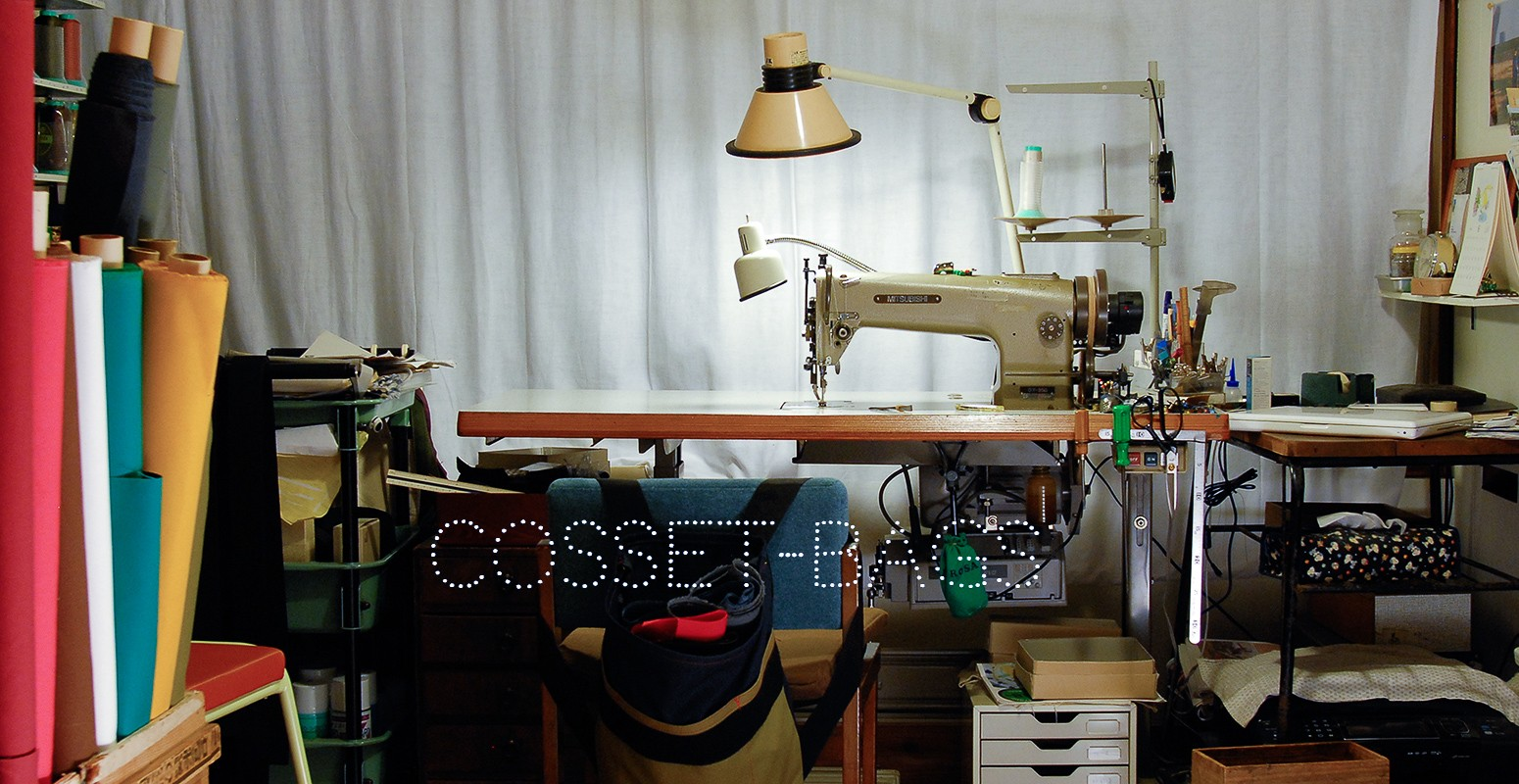 Cosset-Bags official online shop