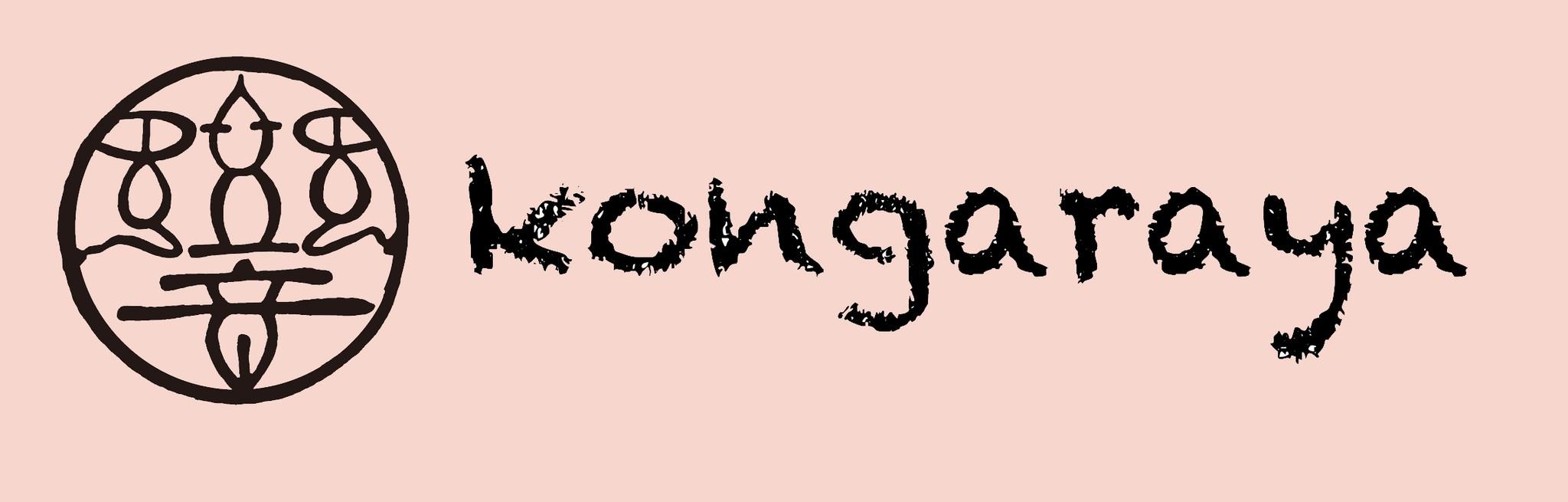 kongaraya