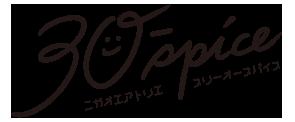 似顔絵アトリエ3O-spice(スリーオースパイス) web shop