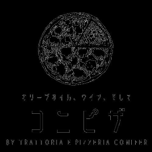 コニピザ! by Trattoria e Pizzeria Conifer