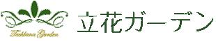 hanako123