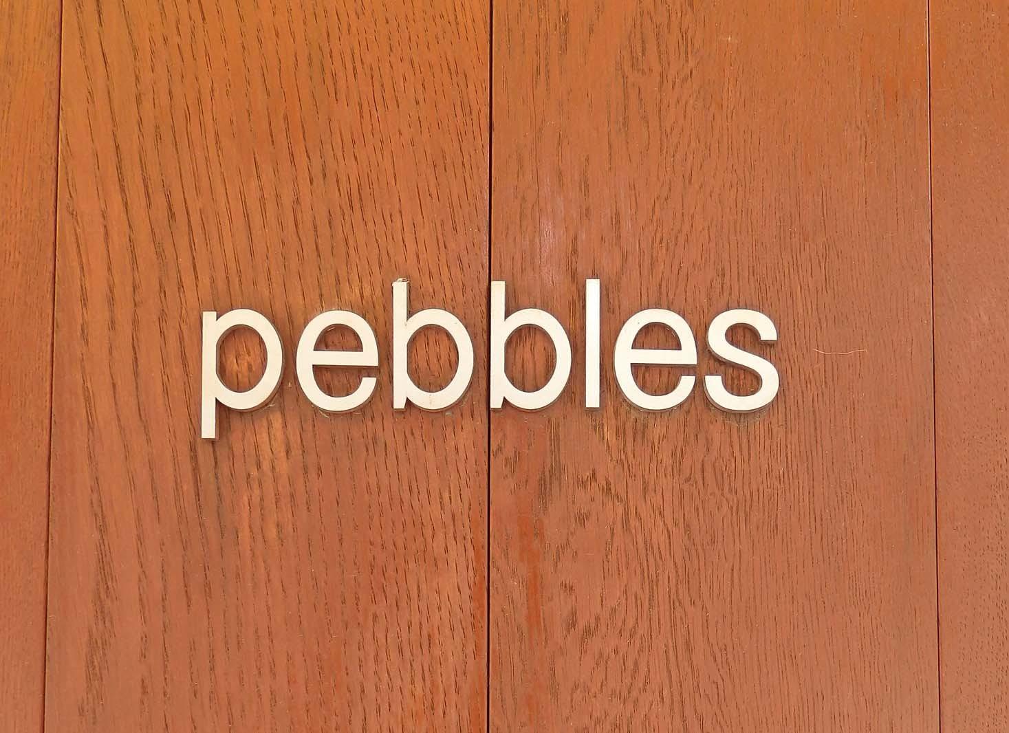 pebbles | 福岡市中央区大名1丁目9番27号第一西部ビル101号
