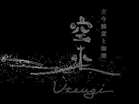 空木 -utsugi- オンラインショップ