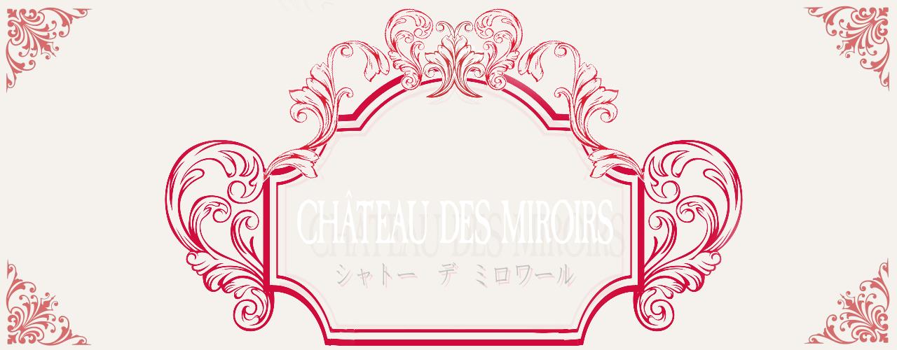 Chateau des Miroirs