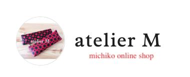 atelier M(michiko online shop)