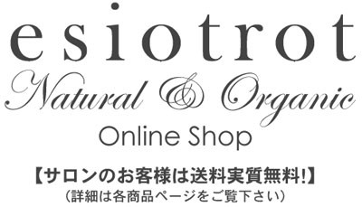 esiotrot Online Shop