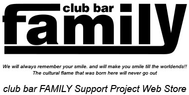 club bar FAMILY Web Shop