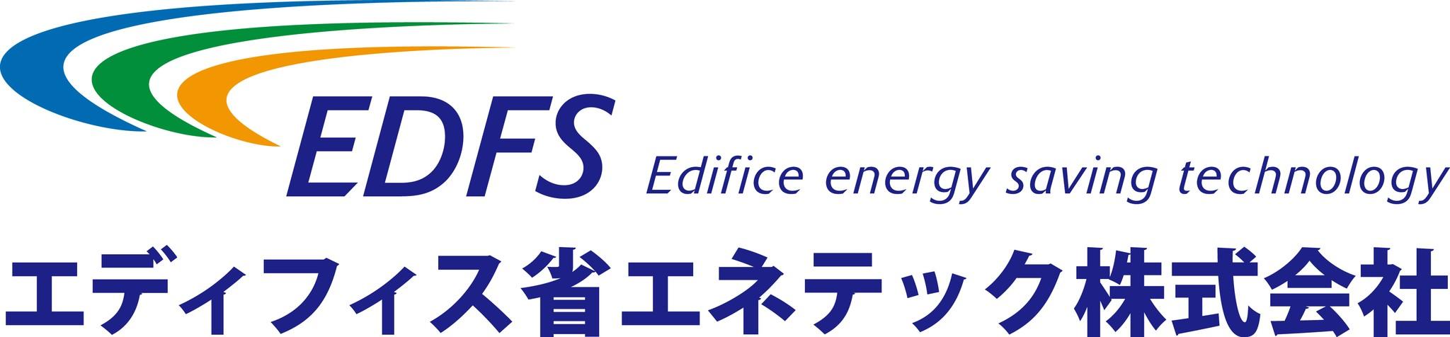 エディフィス省エネテック株式会社