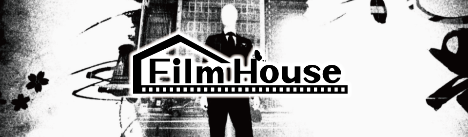 モノクロフィルムの通販ならフィルムハウス【filmhouse】