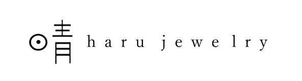 haru - 星と大地のジュエリー ハンドメイドジュエリー・マリッジリング