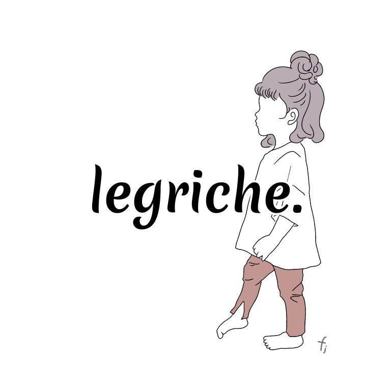 シンプルでナチュラルテイストの海外子供服《legriche.レグリシェ》