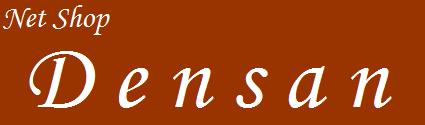 ネットショップ「Densan」(株式会社電産エンジニアリング)