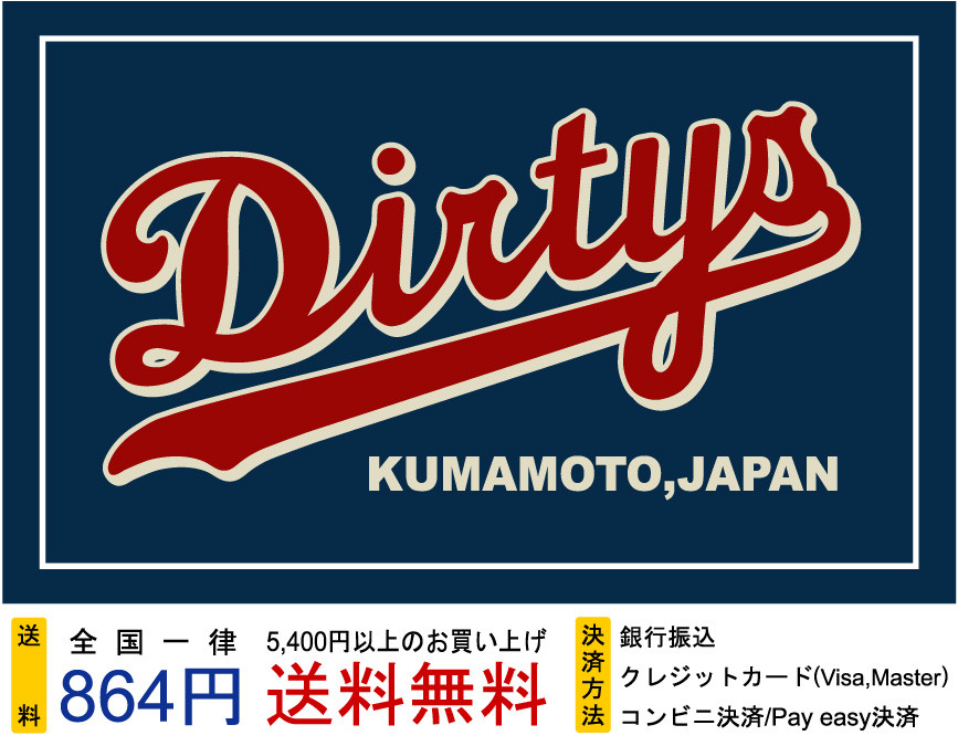 The Dirty Wheels -Online Store-