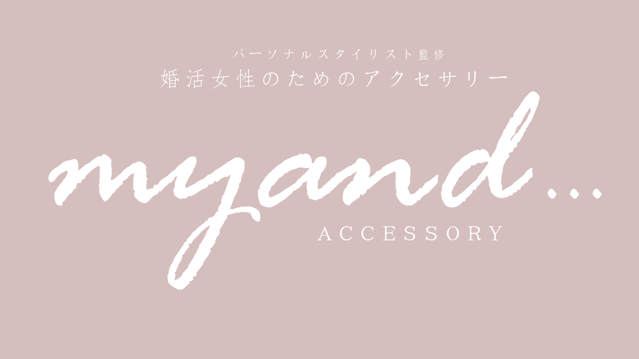 myand  accessory