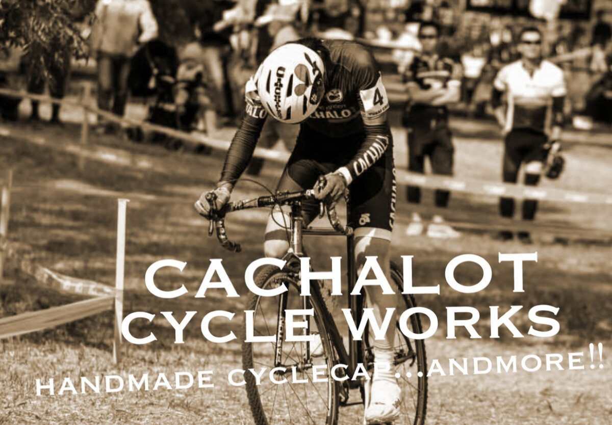 CACHALOT cycleworks