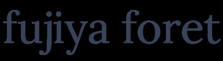 fujiya foret
