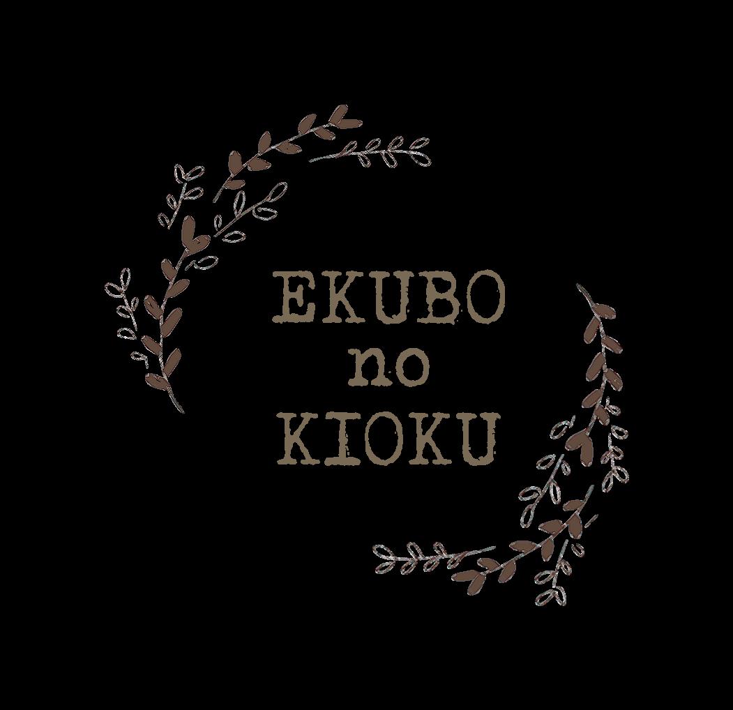 EKUBO no KIOKU