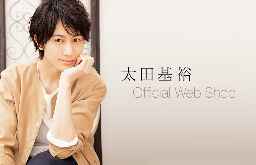太田基裕Official Web SHOP