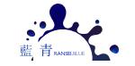 藍青  ransei