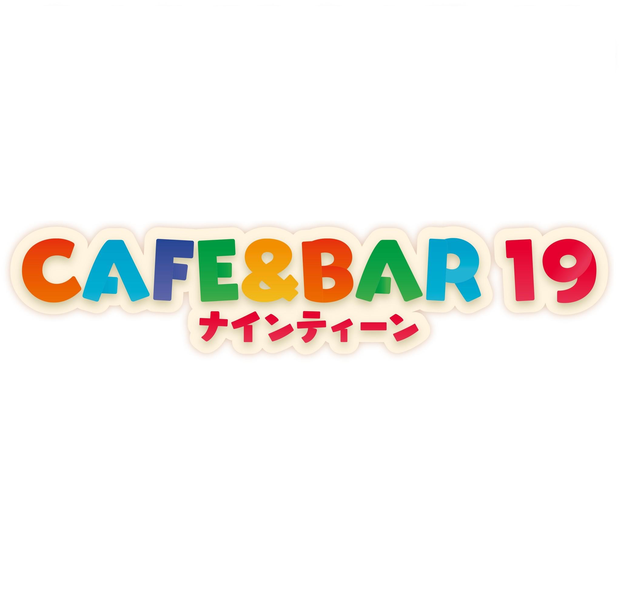 CAFE&BAR19