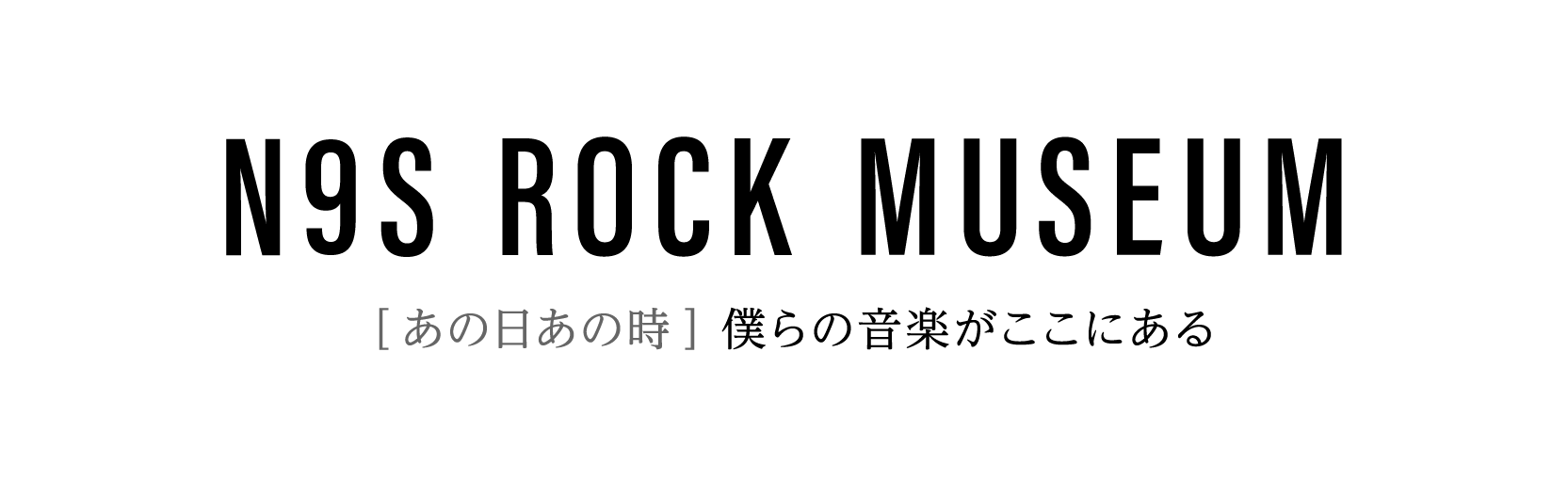 N9S ROCK MUSEUM online Shop