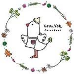 KruaNok|鎌倉 旅するアジアごはん
