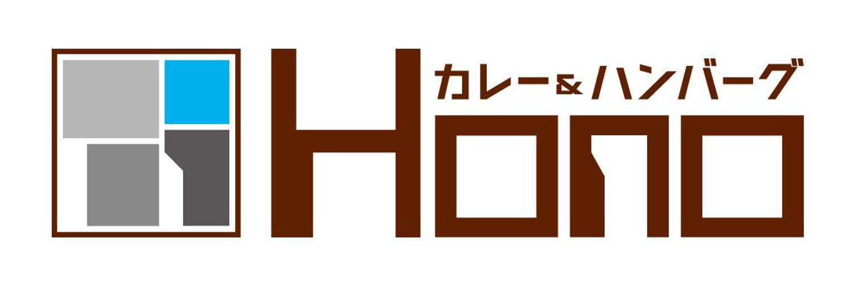 カレー&ハンバーグHono オンラインショップ