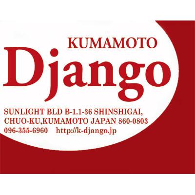 Django Kumamoto
