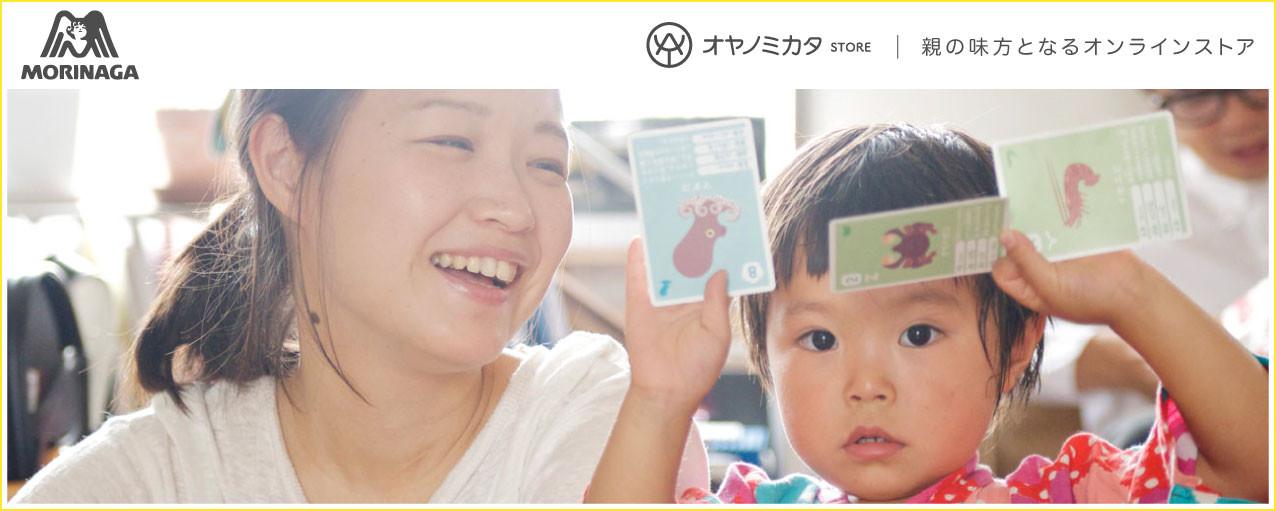 森永製菓|オヤノミカタストア