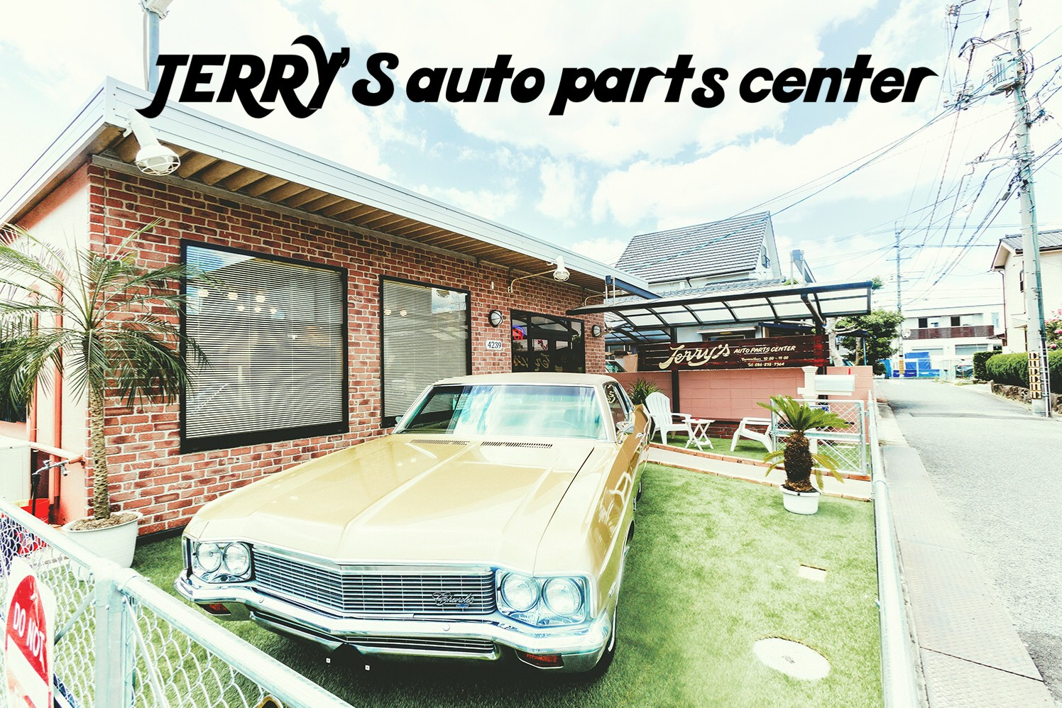 JERRY'S auto parts center