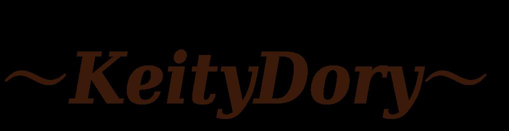 Keitydory