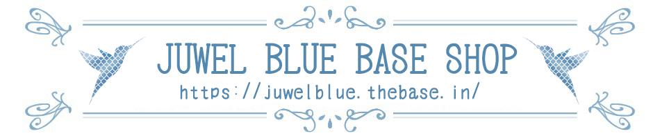 JUWEL BLUE produced by blue-bee