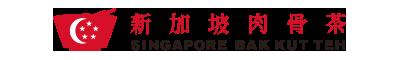 シンガポールバクテー
