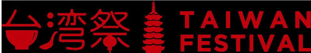 台湾祭オンラインショップ
