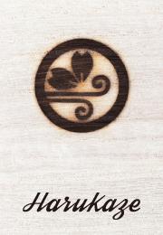 Harukaze - ハルカゼ