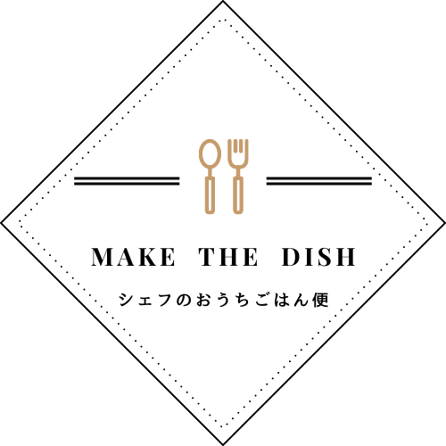MAKE THE DISH