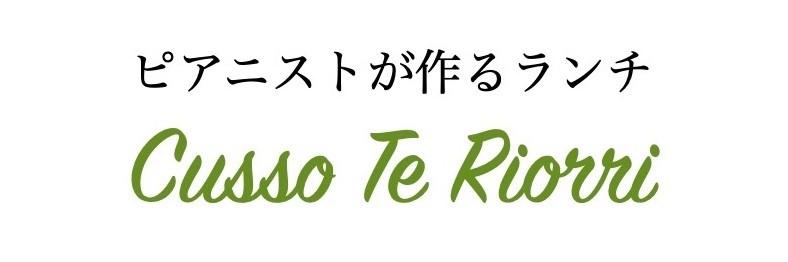 Cusso Te Riorri