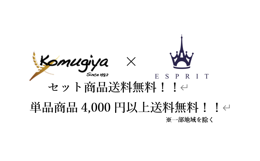 KOMUGIYA Co.,Ltd ESPRIT
