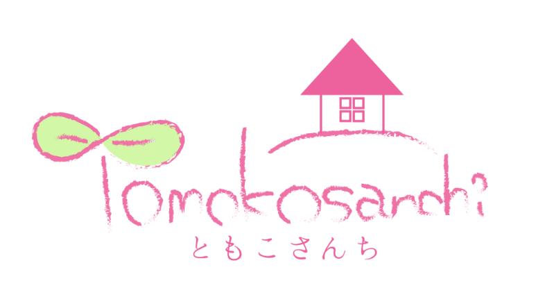 tomokosanchi