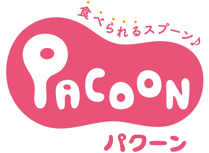 PACOON(パクーン):国産野菜でできた食べられるスプーン