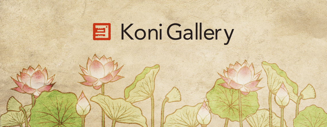 Koni Gallery
