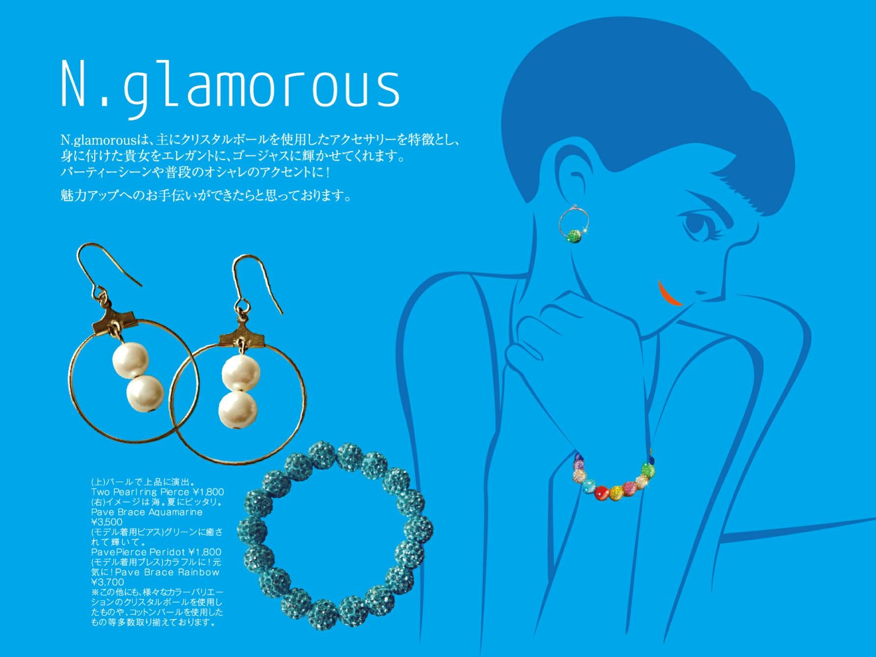 N.glamorous